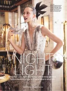 ALLURE Magazine Dec 15 Night Light Silver Masquerade Mask