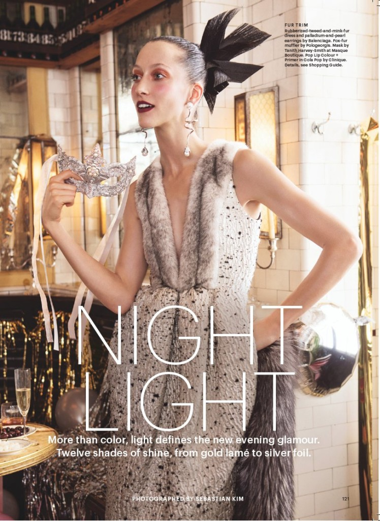 ALLURE Magazine Dec 15 Night Light Silver Masquerade Mask