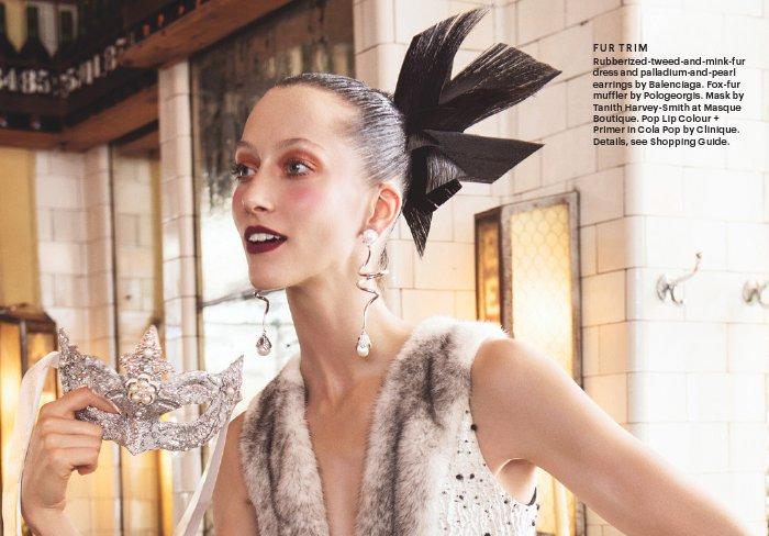 close up DEC Fashion Night Light ALLURE Silver Luxury Masquerade Mask