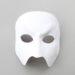 luxury handmade white leather designer full face phantom of the opera mask