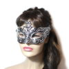 Regal Black Silver Venetian Mask